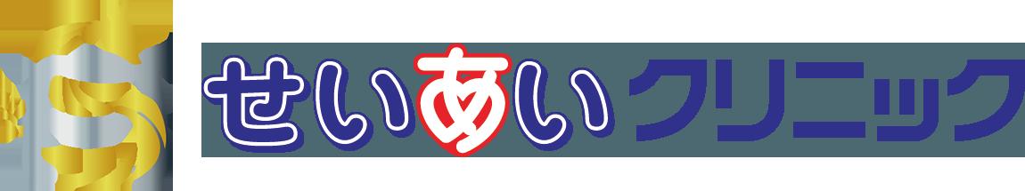 鹿児島県姶良市の一般内科、消化器科、胃腸科、胆膵内科